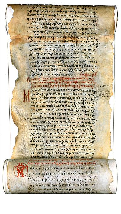 Μουσείο Ιεράς Μονής Κύκκου (Κύπρος): Ειλητάριο με τη Θεία Λειτουργία του Αγίου Ιωάννου του Χρυσοστόμου (Ρ 1)