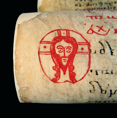 Μουσείο Ιεράς Μονής Κύκκου (Κύπρος): Πρωτόγραμμα Ο με παράσταση του Ιησού. Λεπτομέρεια από το περγαμηνό λειτουργικό ειλητάριο, 12ος αιώνας