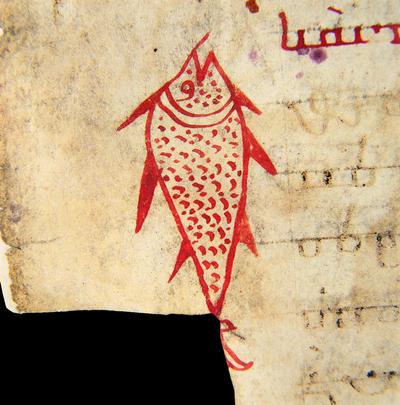Μουσείο Ιεράς Μονής Κύκκου (Κύπρος): Πρωτόγραμμα Ο με παράσταση ιχθύος. Λεπτομέρεια από το περγαμηνό λειτουργικό ειλητάριο, 12ος αιώνας