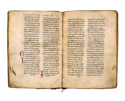 Ιερά Μονή Κύκκου (Κύπρος): Περγαμηνό Ευαγγέλιο του 12ου αιώνα της Βιβλιοθήκης της Μονής Κύκκου