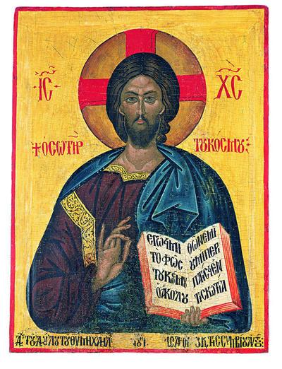 Μουσείο Ιεράς Μονής Κύκκου (Κύπρος): Εικόνα, Ιησούς Χριστός ο Σωτήρ του Κόσμου (Ε 820)