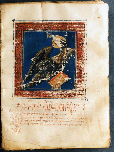 Μουσείο Ιεράς Μονής Κύκκου (Κύπρος): Μικρογραφία τετραευαγγελίου Ρ 8, φ. 21r. Αετός, σύμβολο του Ευαγγελιστή Ιωάννη (Ρ 8)