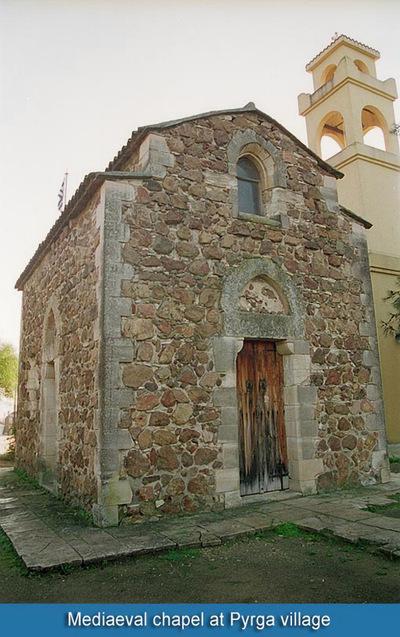 Press and Information Office, Republic of Cyprus: Pyrga, Latin Chapel (par02)