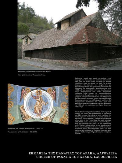 Press and Information Office, Republic of Cyprus: Lagoudhera, Panagia of Arakas (PANEL_9_LAGOUDERA_A)