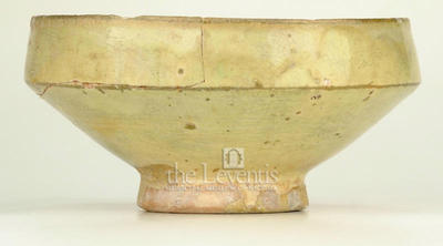 The Leventis Municipal Museum of Nicosia: Bowl (B/2003/010)