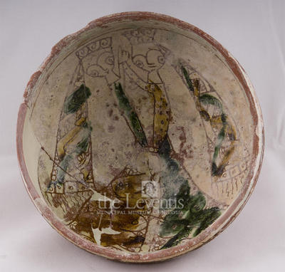 The Leventis Municipal Museum of Nicosia: Bowl (B/2003/013)