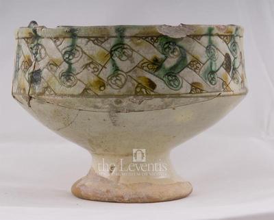 The Leventis Municipal Museum of Nicosia: Bowl (B/2003/021)