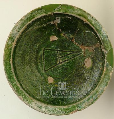 The Leventis Municipal Museum of Nicosia: Dish (B/2003/022)