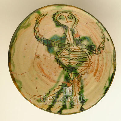 The Leventis Municipal Museum of Nicosia: Bowl (B/1996/1410)