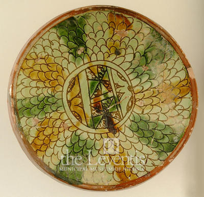The Leventis Municipal Museum of Nicosia: Bowl (B/1996/1425)