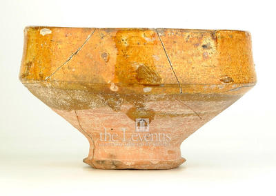 The Leventis Municipal Museum of Nicosia: Bowl (B/1996/14310