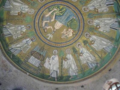 Arian Baptistery, Ravenna, Italy