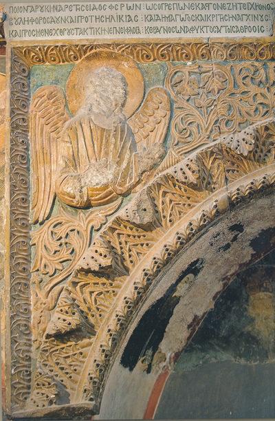 Kariye Camii (Chora Church), Constantinople - Istanbul, Turkey