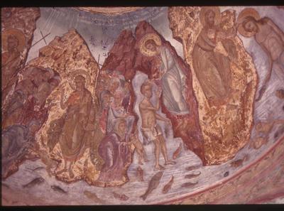 Phiale, Vatopedi Monastery, Mount Athos, Greece