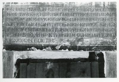 Agios Georgios at Omorfokklisia, Kastoria, Greece