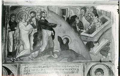 Agios Nikolaos of the nun Eupraxia, Kastoria, Greece