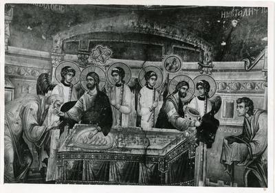 Saint George, Staro Nagoričino, FYROM