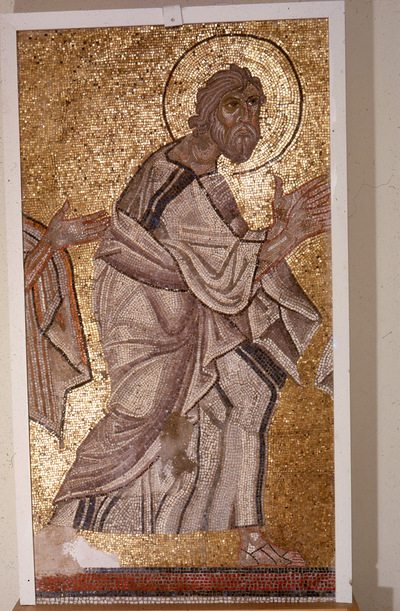 Archaeological Museum of Serres, Serres, Greece