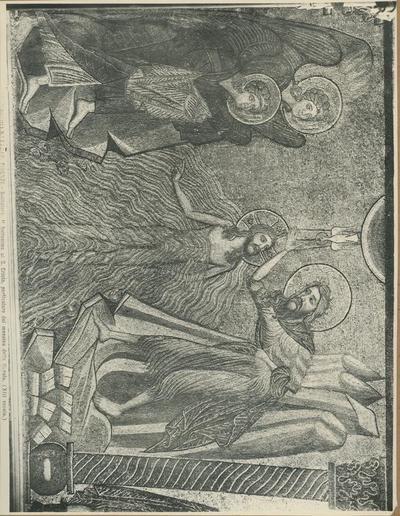 (Ed.ne Alinari) Νο 17239 Firenze - Battistero. Il battesimo di G. Cristo, particolare del mosaico della Cupola (XIII secolo)