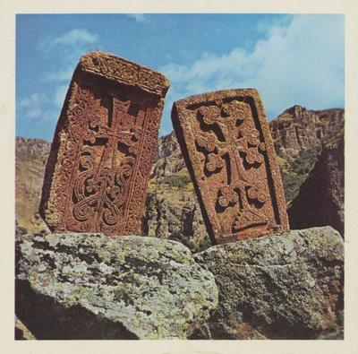 Croci (Khatchkar) (Armenia)