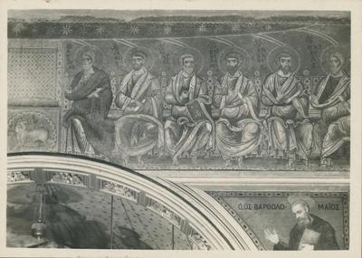 Badia Greca di Grottaferrata. La Basilica - Mosaici dell'Arco Trionfale (particolare)