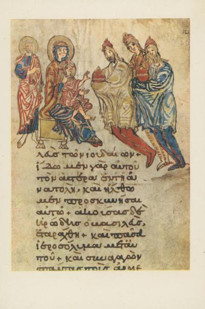 Milano: Biblioteca Ambrosiana. Evangeliario Greco. Italia Meridionale sec. XIII