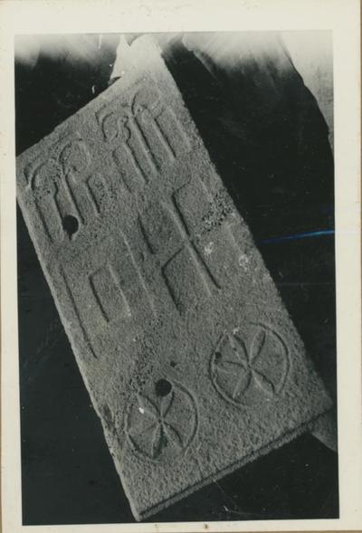 Damasco. Museo Nazionale. Porta in basalto