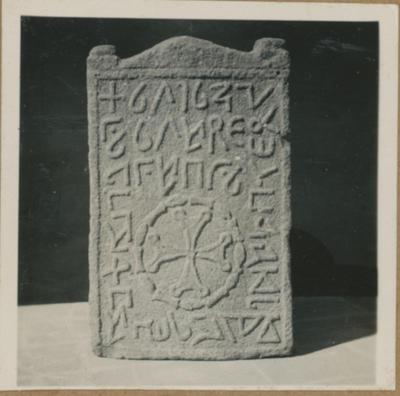 Damasco. Museo Nazionale. Trono episcopale in basalto con iscrizione