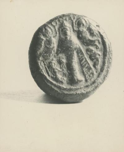 Damasco: Museo Nazionale. Eulogia con S. Simeone Stilita