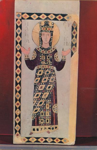 Istanbil. Icona della Hagia Eudokia in opus sectile, medio bizantina
