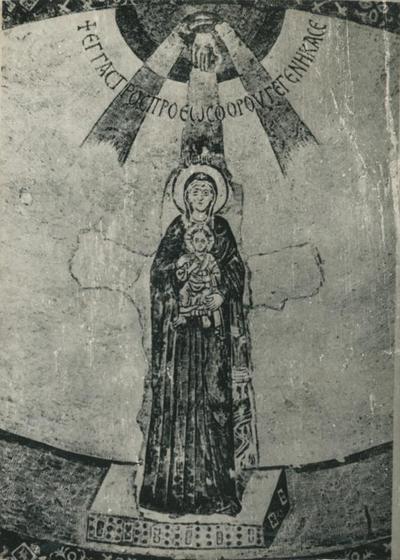 Iznik- Nicea. Chiesa della Dormizione, particolare del mosaico absidale (Ihm, Tav. XIX, 2)