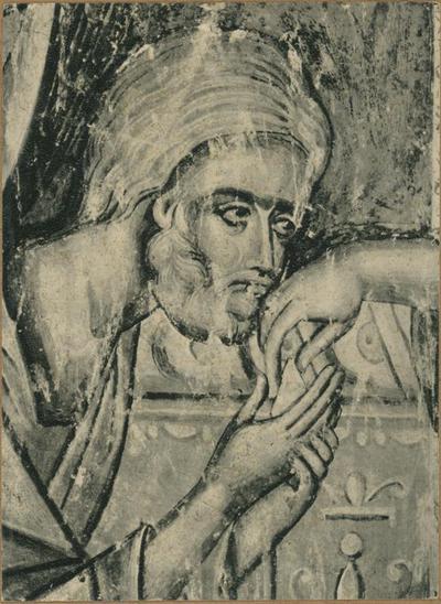 Resava (Jugoslavia). L'Apostolo Pietro (dalla Comunione degli Apostoli)