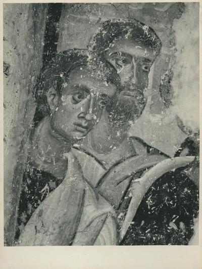 Peć (Jugoslavia). Comunione degli Apostoli (Dettaglio)