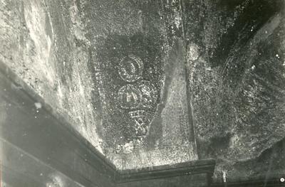 S. Prisco (Caserta). Cappella di S. Matrona: Mosaici (Foto Sopr. Monumenti Campania, N. I72 A)