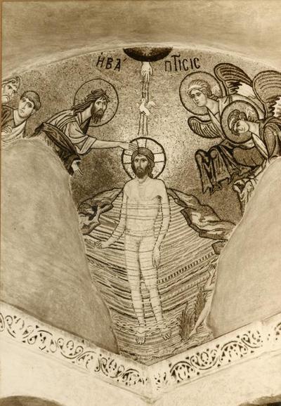 Dafni. Battesimo di Cristo