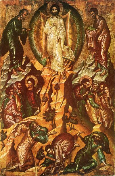 Icona Bizantina del Salvatore nel Sacro Monte