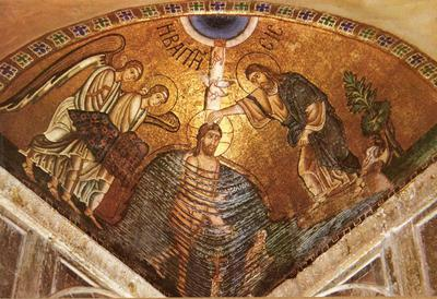 Hosios Loukas- Il battesimo di Cristo