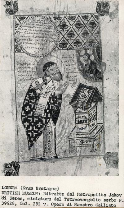 Londra (Gran Bretagna): British Museum: ritratto del Metropolita Jakov di Seres, miniatura del Tetraevangeliario serbo N. 39626, fol, 292 v. Opera del Maestro Callisto