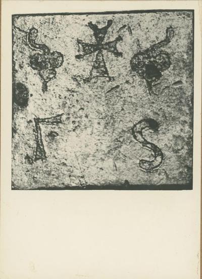 Washington, Dumbarton Oaks Collection. Peso in bronzo