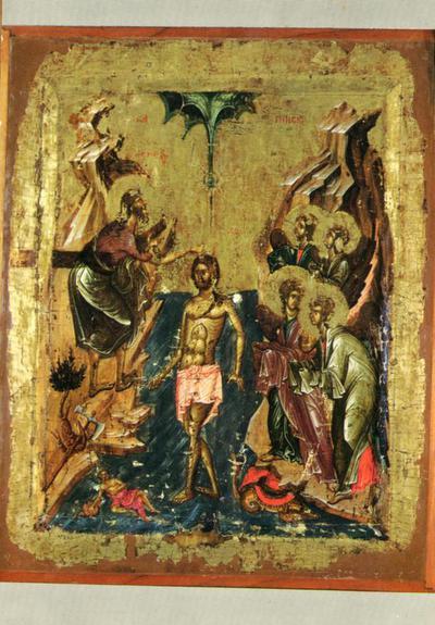 Ochride (Jugoslavia). Museo Nazionale. Battesimo di Cristo (icona del sec. XIV)