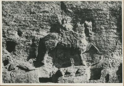 Madara (Bulgaria). Il cavaliere rupestre