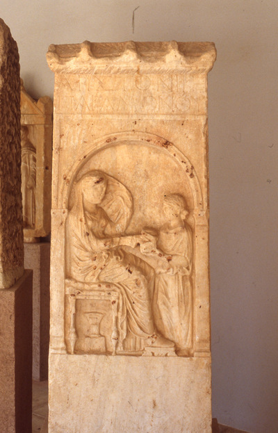 Stele of a woman Archaeological Museum of Eretria, 1987