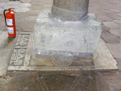 Turkey, Istanbul, church of  Hagia Irene