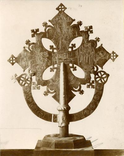 Ethiopian Processional Cross