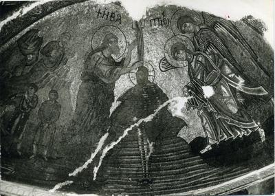 Χίου, Νέα Μονή, η Βάπτησις - Chio, Nea Moni, le Baptême