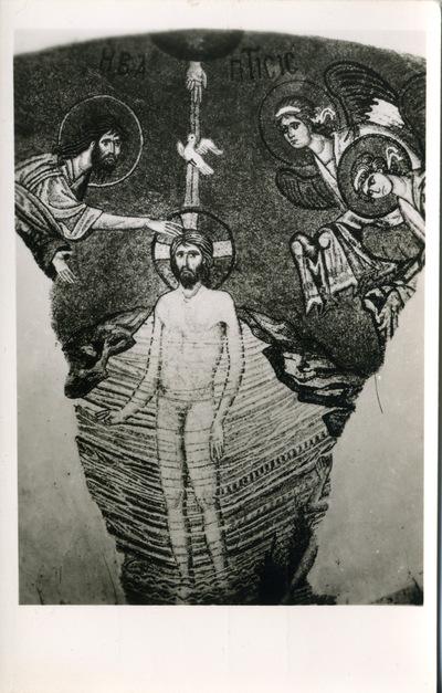 Daphni - Le  baptême