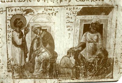Greek Evangelical School of Smyrna, Octateuch (destroyed in 1922): Genesis 25:19-34