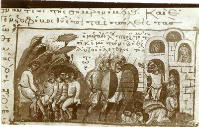Greek Evangelical School of Smyrna, Octateuch (destroyed in 1922): Genesis 34