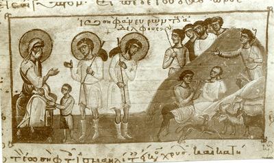 Greek Evangelical School of Smyrna, Octateuch (destroyed in 1922): Genesis 37:12-35