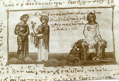 Greek Evangelical School of Smyrna, Octateuch (destroyed in 1922): Genesis 38